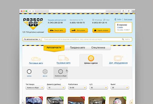 Веб продвижение сайтов в екатеринбурге add message топ 10 лучших кс сайтов