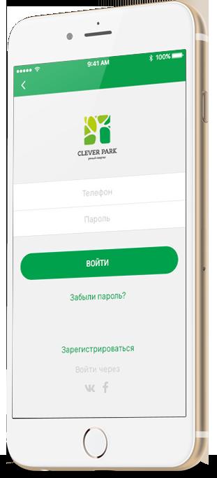 Картинки по запросу клевер парк мобильное приложение