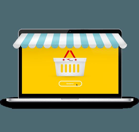 15665683227 Разработка интернет магазина – стабильная e-commerce платформа