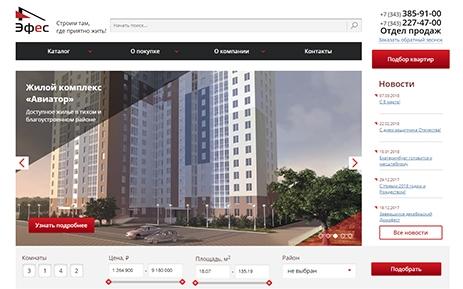 реклама сайта в интернете Уральская улица